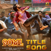 90ML Title Song