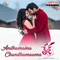Andhamaina Chandhamaama