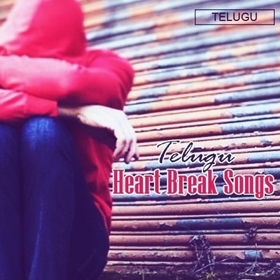 100 love telugu video songs bandamekkado free download