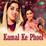 Kamal Ke Phool Songs