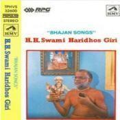 Bhajan Songs H H Swami Haridhos Giri Songs