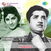 Manassu Songs