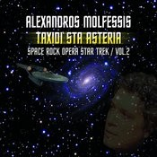 Alexandros Molfessis Taxidi Sta Asteria: Space Rock Opera Star Trek, Vol. 2 Songs