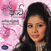 Punchi Kude Songs