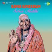 Kamba Ramayanam Sabari Mukthi Songs