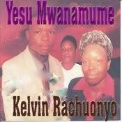 Yesu Mwanamume Songs