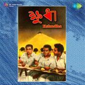 Kshudha Songs