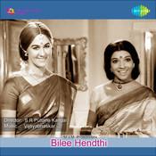 Bilee Hendthi Songs