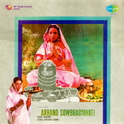 Akhand Sowbhagyavati Songs
