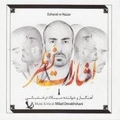 Esharat-E-Nazar Songs