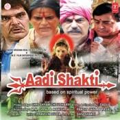 Aadi Shakti Songs