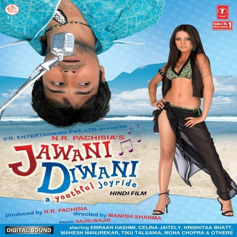 Jawani Diwani - A Youthful Joyride