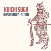 Kushimoto-Bushi Songs