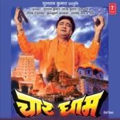 Char Dham Songs