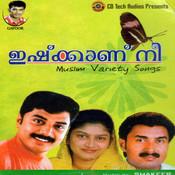 Ishkaanu Nee Songs