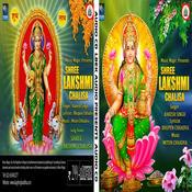 Shree Lakshmi Chalisa Songs