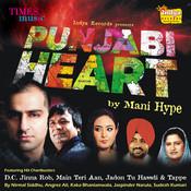 Punjabi Heart Songs
