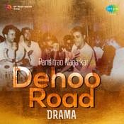 Dehoo Road Drama Songs