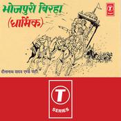 Bhojpuri Birha Songs