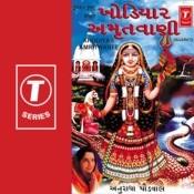 Khodiyar Amritwanee Songs