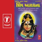 Shiv Aradhana Songs