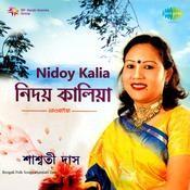 Nidoy Kalia Songs