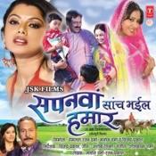 Sapanwa Saanch Bhail Hamaar Songs