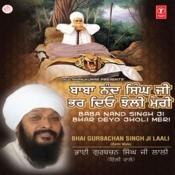 Baba Nand Singh Ji Bhar Deyo Jholi Meri Songs