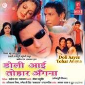 Doli Aai Tohar Angna Songs