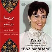 Tasnif-E Baz Amadam (Mahour)[Live] Song