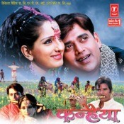 Kanhiya Songs