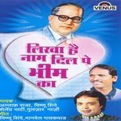 Likha Hai Naam Dil Pe Bhim Ka Songs