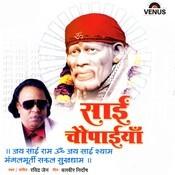 Sai Choupaiyan Songs