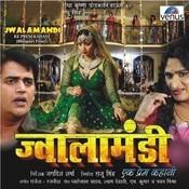 Payal Mein Jhumka Mein Bindiya Chudi Song