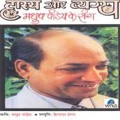 Hasy Aur Vyang Songs