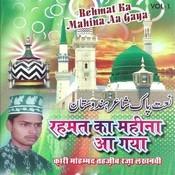 Ho Karam Ya Rasool E Khuda Song
