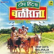 Top Hits Baliraja Shetkari Geete Marathi Songs