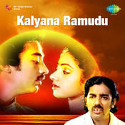 Kalyana Raman Songs