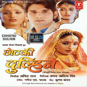 Chhutki Dulhin Songs