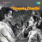 Vinayaka Chavithi Songs