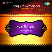 Songs To Remember Songs