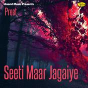 Mehndi Sagna Di Song