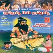 Brahmayya Guru Brahmayya Songs