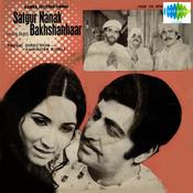 Satgur Nanak Bakshanhar Songs