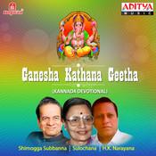 Jaya Ganapa Song