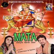 Mata Aaye Tere Dar Songs