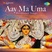 Aay Ma Uma Devotional Songs Songs