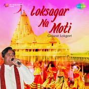 Loksagar Na Moti Gujarat Lokgeet Compilation Songs