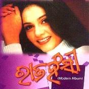 Odhani Kholideli Song