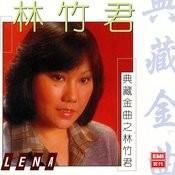 Dian Cang Jin Qu Zhi Lin Zhu Jun Songs